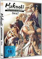 Artikelbild HAKUOKI The Movie 1 DVD NEU OVP