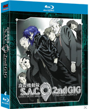 Artikelbild Ghost in the Shell: Stand Alone Complex 2nd GIG - (Blu-ray)