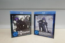 Artikelbild Ghost in the Shell: Stand Alone Complex (Complete Edition) - (Blu-ray) NEU OVP