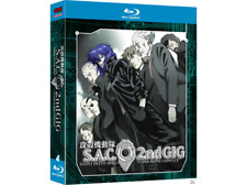 Artikelbild Ghost in the Shell: Stand Alone Complex 2nd GIG - (Blu-ray) -NEU - OVP -